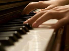 Требуется учитель музыки