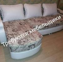 Мебельшики