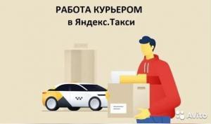 Водитель на доставку